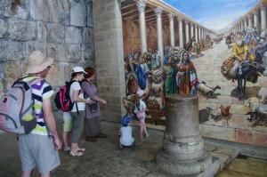 קארדו ציור  וילדים אפרת אסף סיורים וסיפורים
