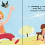 בַּסִּיפּוּר שֶלָנוּ יֵש זֵרעוֹן קְסָמִים – ספר הסבר לילדים שנולדו מתרומת זרע