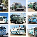 מוזיאון הרכב ההיסטורי של אגד